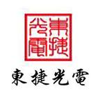 东捷光电科技(苏州)有限公司