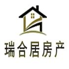 昆山瑞合居房产营销策划有限公司