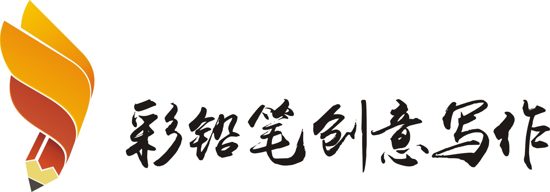 昆山点字成金培训中心有限公司