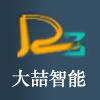 苏州大喆智能科技有限公司
